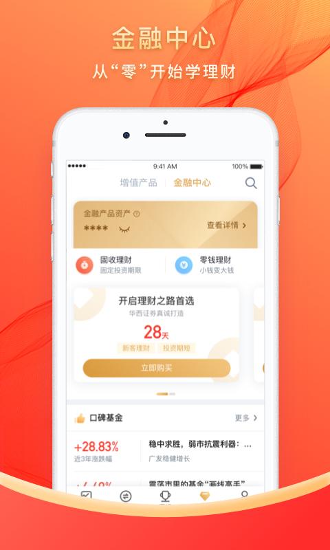 华彩人生1点通(图2)