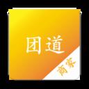 团道商家app