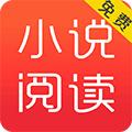 布局小说app