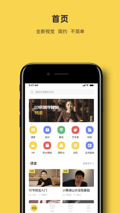瀚墨云桥app苹果版