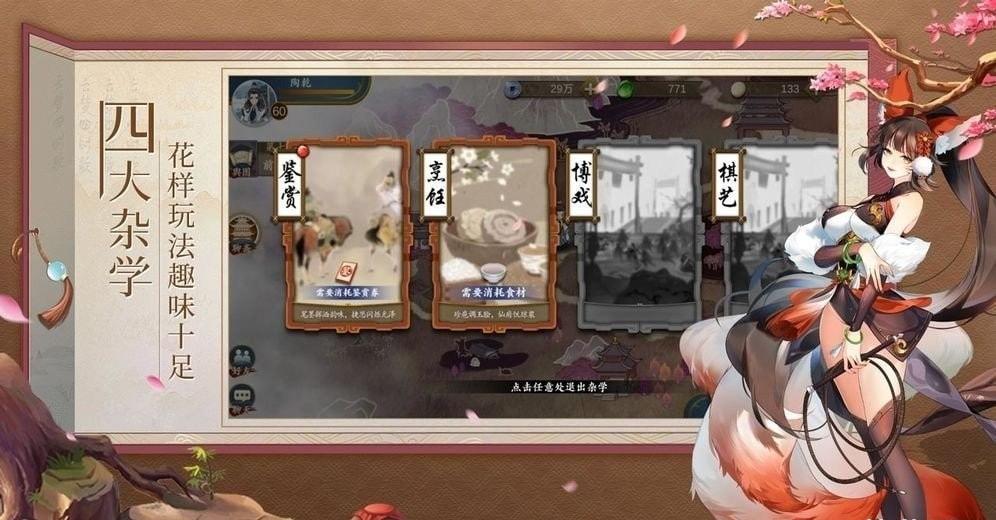 天下布魔1.01游戏