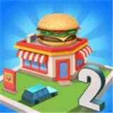路边餐厅2