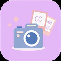 测测美颜相机app