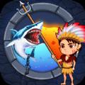 救救小鲨鱼游戏最新