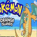 口袋妖怪橘子群岛5.0大碰岛