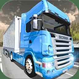 越野货运卡车运输