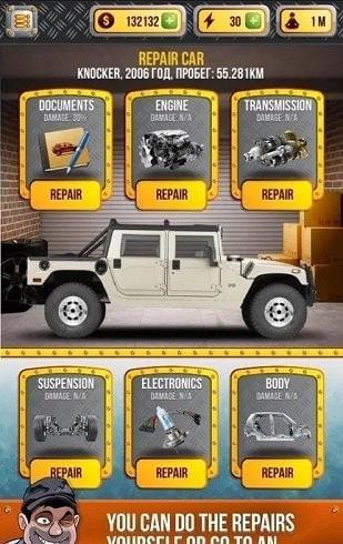 汽车经销商模拟器游戏