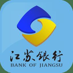 江苏银行直销银行