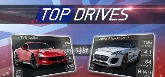 Top Drives游戏