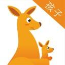 阳光守护孩子app