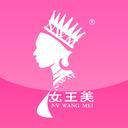 女王美安卓版