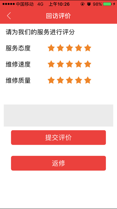 江苏电子信息