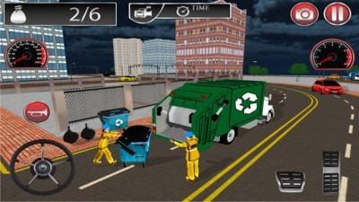 垃圾清洁车