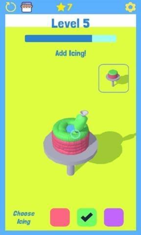 精致蛋糕制作