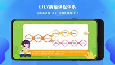 LlLY英语网校