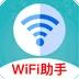 越豹WiFi助手