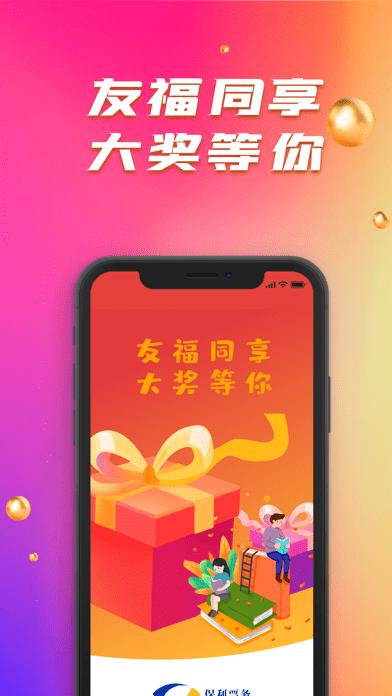 保利票务iOS