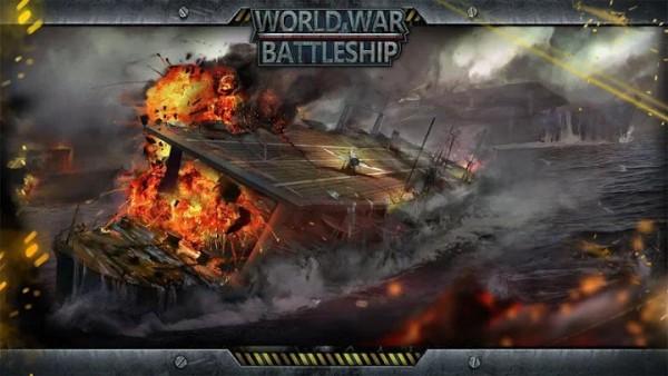 世界大战战舰(图3)